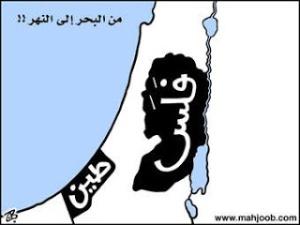 Celebrations in Abbastan and Hamastan (Edited)
