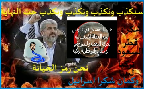 Image result for ‫مشعل عميل الموسا\‬‎