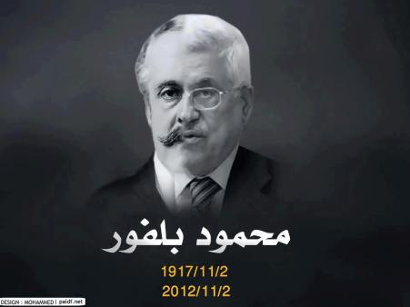 Image result for traitor Abbas